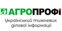 АГРОПРОФІ - Український тижневик ділової інформації