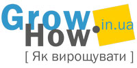 Growhow.in.ua